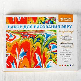 Краски для эбру