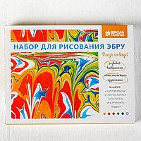 Набор для рисования эбру: краски 6 цв по 6 мл, 10 листов бумаги, загуститель 10 г, инструменты, поддон