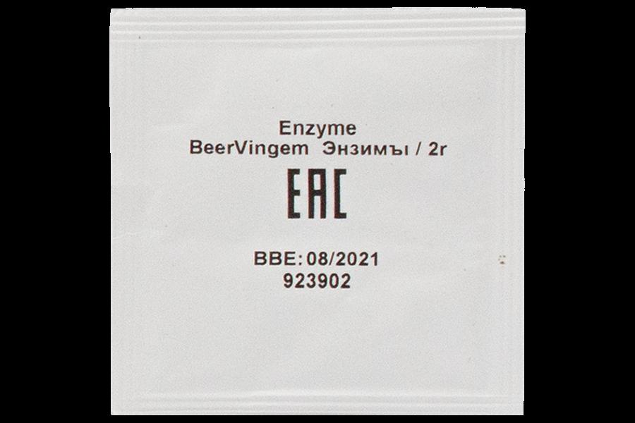 Энзимы Beervingem, 2 г
