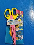 Ножницы фигурные, Алматы, фото 3