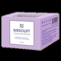 MESOLIFT Сыворотка для лица с морским коллагеном и ДМАЭ