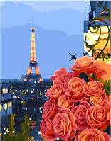 "Картина по номерам ""Романтика вечернего Парижа"", 40х50 см"