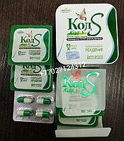 КОД S 36 капсул для похудения  ж/б