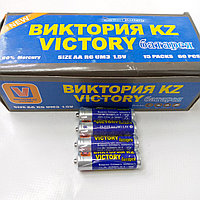 "Батарейка ""ВИКТОРИЯ"""