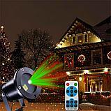 Проектор лазерный уличный с пультом., фото 6