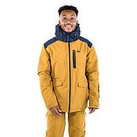 Лыжная куртка SLYNE