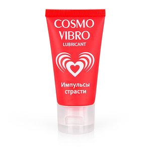 "Стимулирующая смазка ""Cosmo Vibro"", на силиконовой основе, 25 гр"
