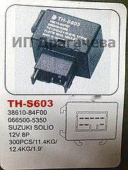 Реле TH-S603