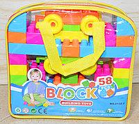 Одна деталь повреждена!!! 0102-7 Конструктор Block в сумочке 58 дет 22*21см, фото 1