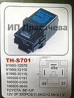 Реле TH-S701