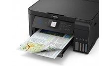 Epson C11CG23403 МФУ струйное цветное L4160 принтер 5760x1440dpi, копир 1200x2400dpi, сканер 1200x2400dpi, USB