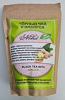 Черный чай с Имбирем Neha 100гр