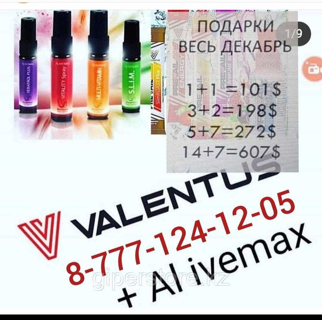 Alivemax, valentus эффективные натуральные спреи, акция 14+14 за 600$