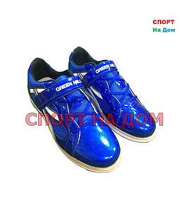 Штангетки Green Hill (синие) 45 размер