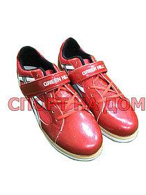 Штангетки Green Hill (красные) 42 размер