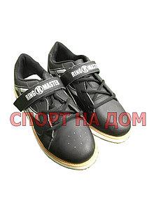 Штангетки Ring Master (черные) 39 размер