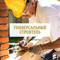 КВАЛИФИКАЦИЯ УНИВЕРСАЛЬНЫЙ СТРОИТЕЛЬ ОТДЕЛОЧНИК/LIETUVA,  ВНЖ ЛИТВА