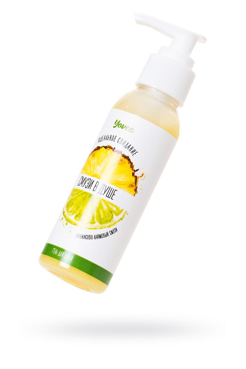Гель для душа с афродизиаками «Смузи в душе» с ароматом ананасово-лаймового смузи, с возбуждающим эффектом