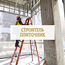КВАЛИФИКАЦИЯ СТРОИТЕЛЬ ПЛИТОЧНИК/ LIETUVA И ВНЖ ЛИТВА