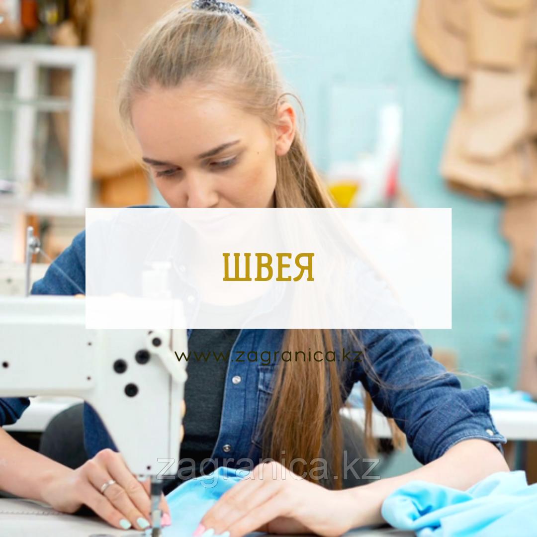 КВАЛИФИКАЦИЯ ШВЕЯ/LIETUVA/ ВНЖ ЛИТВА