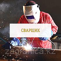 КВАЛИФИКАЦИЯ СВАРЩИК  LIETUVA  И ВНЖ ЛИТВА