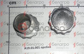 А19.01.001 Пробка МТЗ маслозаливной горловины