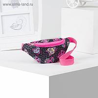 Сумка детская поясная, отдел на молнии, регулируемый ремень, цвет чёрный/розовый
