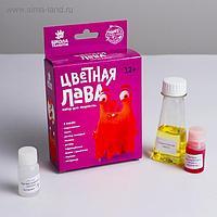 Химические опыты «Лава красная»