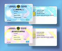 Вид на жительство Республики Казахстан с гарантией по договору