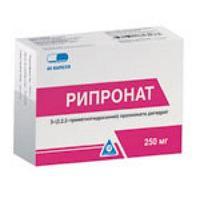 Рипронат 250 мг, №40, капс.