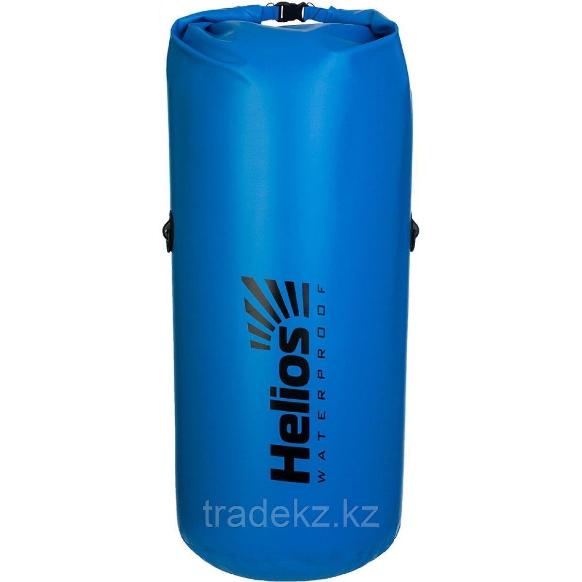 Гермомешок (драйбег) Helios 160 л, цвет синий