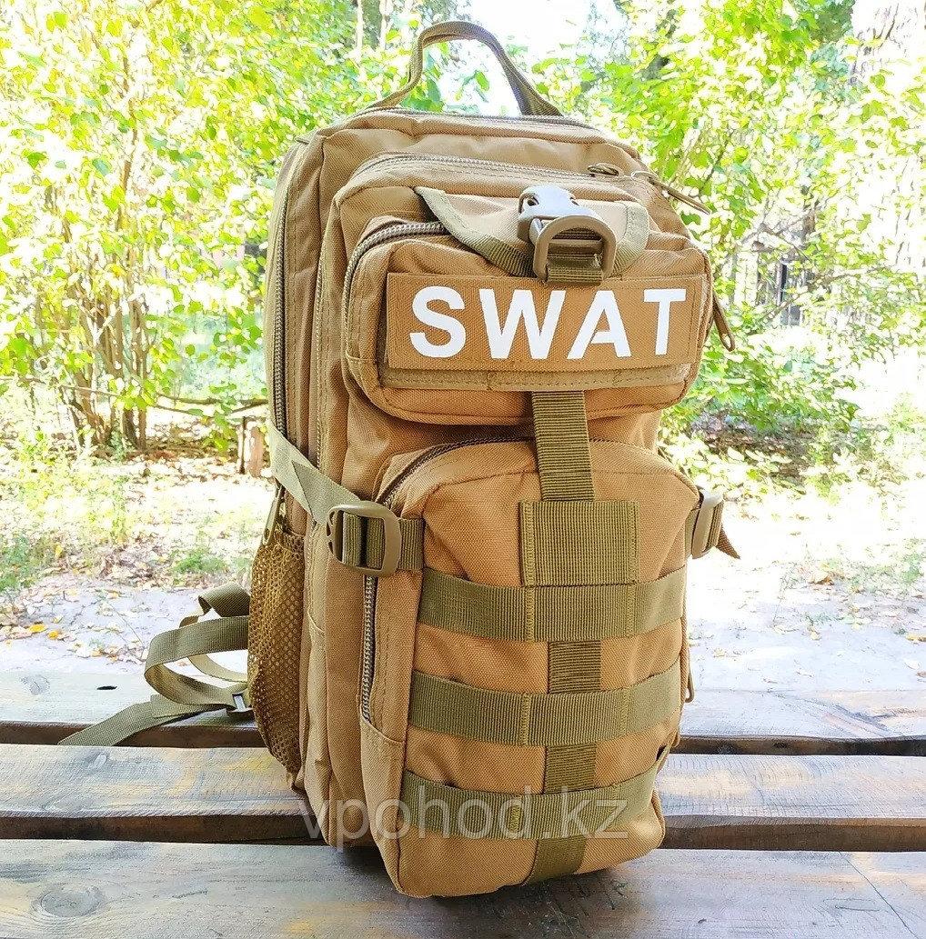 Рюкзак тактический V-35л SWAT