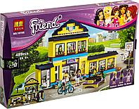 Конструктор Bela Friends Школа Хартлейк Сити 10166 (Аналог лего Lego Friends 41005) 489 дет