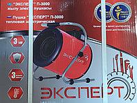 Пушка обогреватель тепловая Эксперт 3Квт