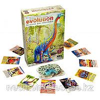 Эволюция. Биология для начинающих, фото 3