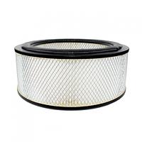 Фильтр сверхтонкой очистки моющийся (малый) для пылесоса ПП-220/15