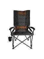 Кресло складное с подлокотниками/подстаканником APL-G406