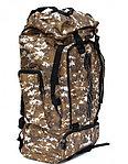 Рюкзак туристический 80л, фото 2