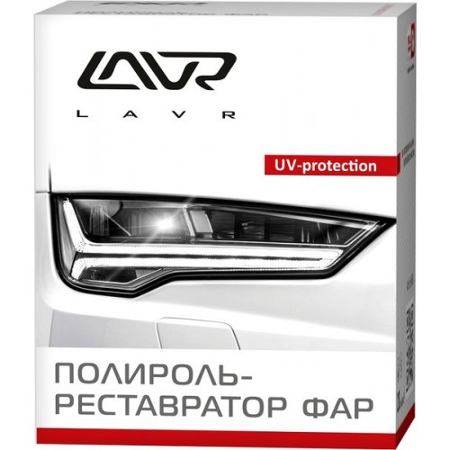 Полироль-реставратор фар LAVR