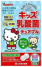 Жевательные таблетки с лактобактериями для тетей Yamamoto Kampo Kids Chewable Lactic Acid Bacteria