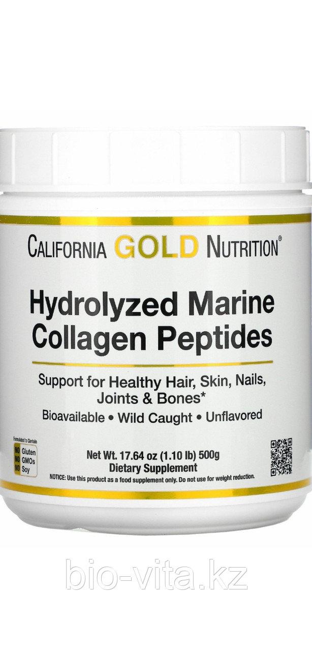Коллаген.  Collagen. Рыбный коллаген.Пептиды из морского коллагена,  без ароматизаторов, 500 г.100 порций.