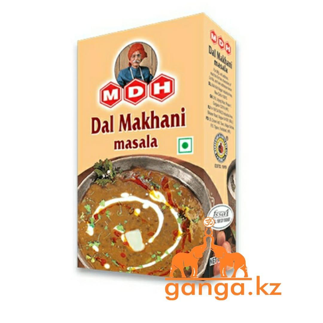 Смесь специй Дал Макхани (Dal Makhani Masala MDH), 100гр.