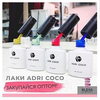 Цветной гель-лак ADRICOCO от  50 шт (8 мл.)