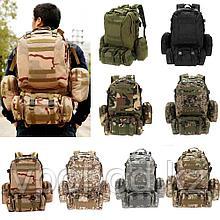 Рюкзак NATO 45 литров
