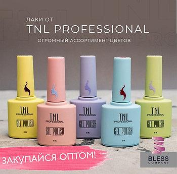"""Цветной гель-лак TNL """"8 Чувств"""" от 7шт (10 мл.)"""