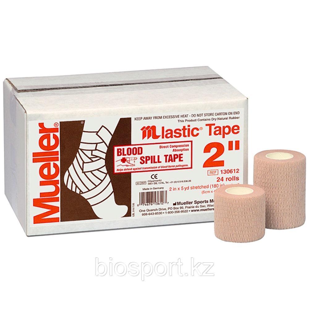 Кровоостанавливающий тейп M LASTIC TAPE Mueller 5,0 см х 4,5 м, ПОШТУЧНО.
