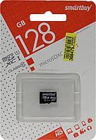 Карта памяти microSD Smartbuy 128 GB (class 10) UHS-I