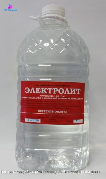 Электролит кислотный  плотность 1.27 (4литра)