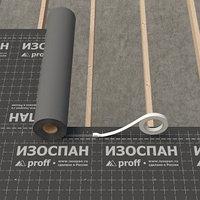 Усиленная двухсторонняя клейкая лента Изоспан KL+ 30мм - 25м.п.