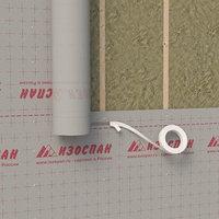 Двухсторонняя клейкая лента Изоспан KL 15мм - 50 м.п., фото 1